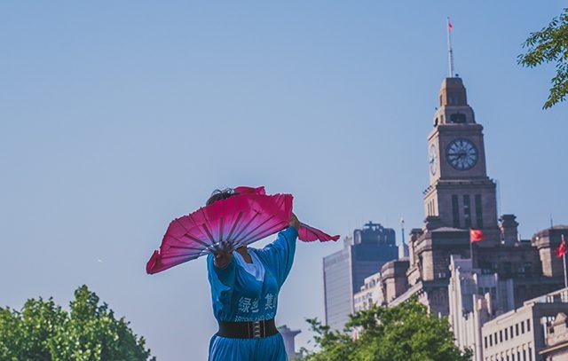 China Shanghái Bund Algo Que Recordar