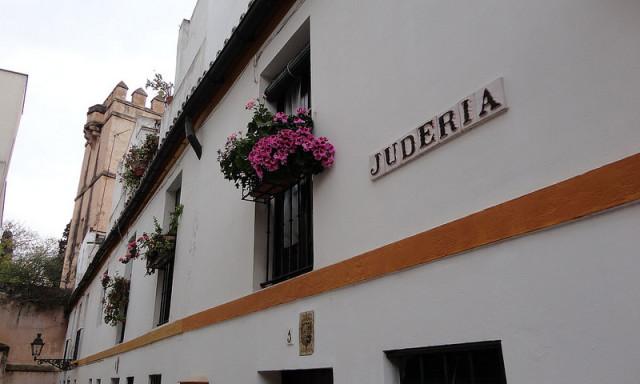 La Judería de Sevilla España