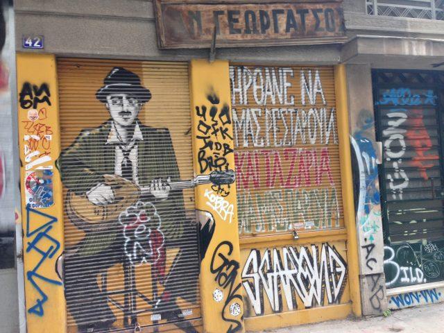 Psiri Atenas Grafiti Dimitris Kamaras Flickr