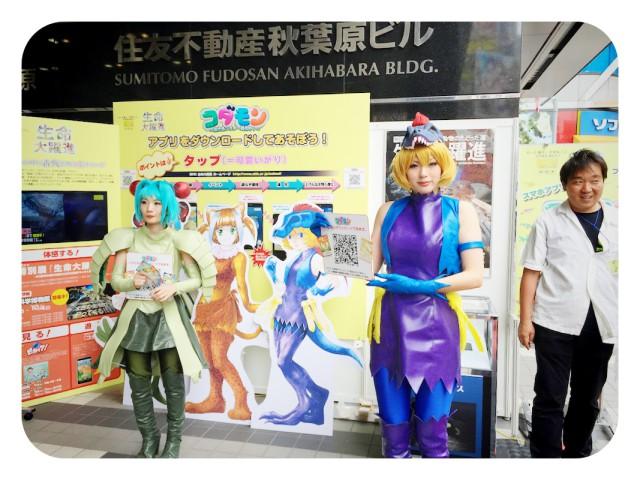 Turismo creativo en Tokio