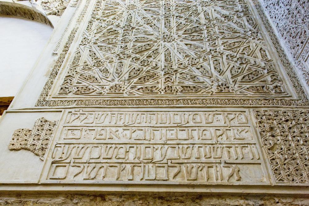 Spain Jewish Cordoba snagogue PHB-DOT-cz (Richard Semik) shutterstock_47894527