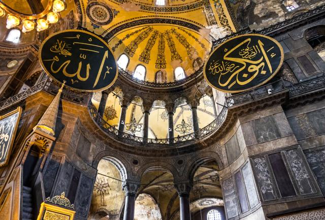 L2F Jul 15 pic Turkey Istanbul Aghia Sophia interior Vlada Z shutterstock_216688114