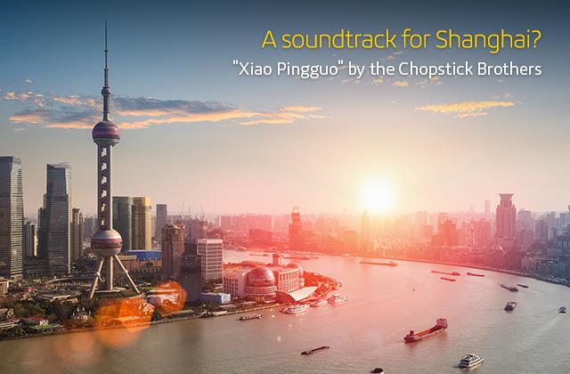 L2F Jan 17 pic China Shanghai Iberia Mayors soundtrack graphic