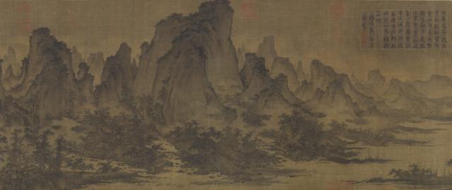 L2F Sep 17 pic China Guilin Li River vintage painting