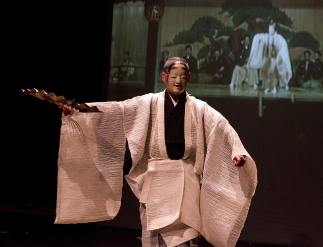 L2F Sep 17 pic Japan noh theatre actor shutterstock_74842639