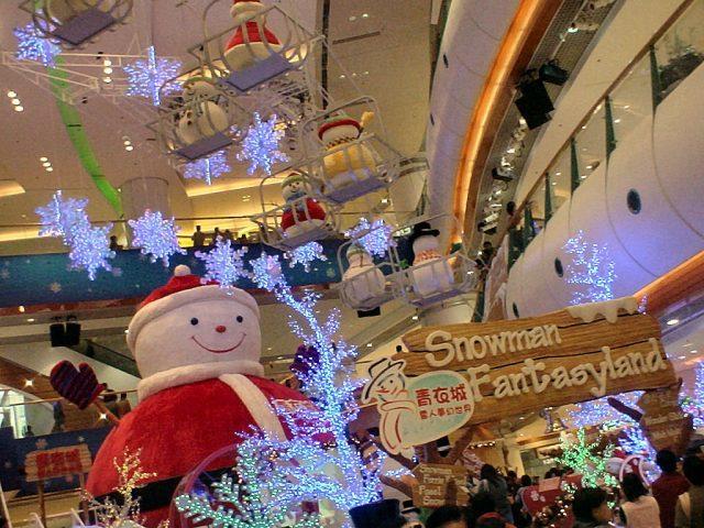 L2F Dec 17 pic China Christmas mall Flickr