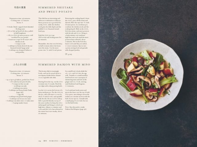 L2F May 18 pic Japan the Cookbook page