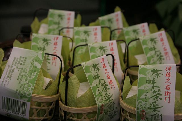 Uji, meca del té verde