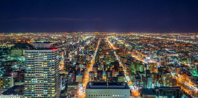 Ciudades en Hokkaido