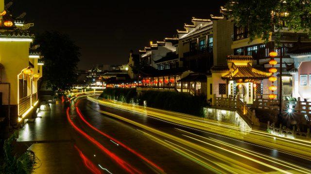 Nankín, en China