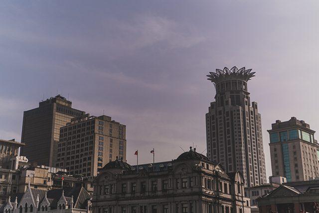 Shanghái China Bund Algo Que Recordar