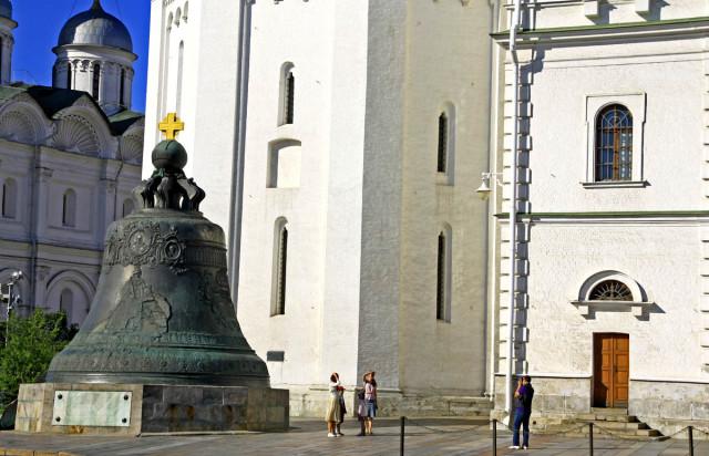 campana más grande